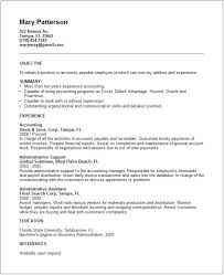 sample skills section resume