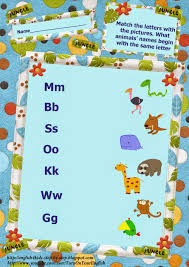 i can action verbs song for kids flashcards and worksheets wild animals action verbs matching letters and pictures worksheet