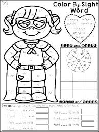 Sight Word Coloring Pages Grade Coloring Pages New Fresh Sight Word