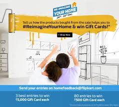 flipkart re imagine your home win gift cards worth rs 5000 mantra