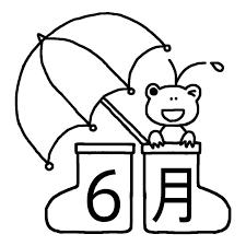長靴と傘白黒6月タイトル無料イラスト夏梅雨の季節行事素材