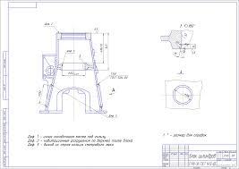 Курсовая работа по технологии машиностроения курсовое  Курсовая работа Восстановление блока циллиндров