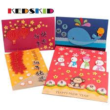 Diy Kids Birthday Card Diy Children Kids Birthday Paper Animal Greeting Cards Creative