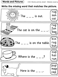 These short o phonics worksheets focus on short o cvc words and include 105 no prep printables to practice short o. Cvc Worksheets With Pictures Cvc Worksheet
