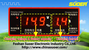 Suoer New Smart Fast Battery Charger <b>12V 6A With LCD Screen</b> ...