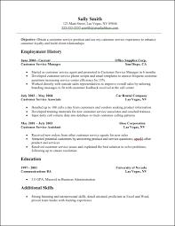Customer Service Resume Sample Customer Service Resume Customer Service Resume Sample 43
