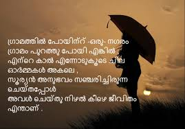 New Images Of Love Failure Quotes In Malayalam Good Quotes