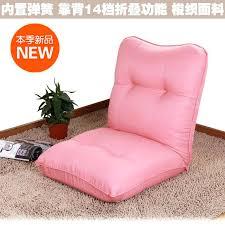 floor chair ikea malaysia javamegahantiek com