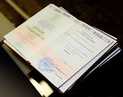 Дорога открыта первые дипломы в году получили бакалавров  Первые в этом году дипломы о высшем образовании получили бакалавры очно заочной формы обучения В МГУУ Правительства Москвы 116 выпускников принимали