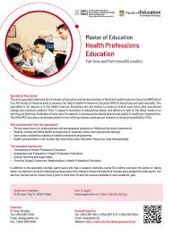 MedEdWorld - Master of Education in Health Professions Education (MEd  (HPE)) - University of Hong Kong