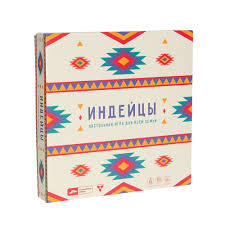 <b>Cosmodrome Games Настольная игра</b> Индейцы — купить в ...