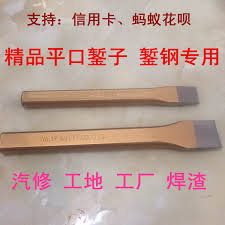aftermarket sheet metal aftermarket sheet metal with percussion chisel slaughter sub rasp