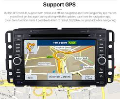 Radio DVD Player Android 7.1.1 GPS Navigation System for 2009-2011 ...