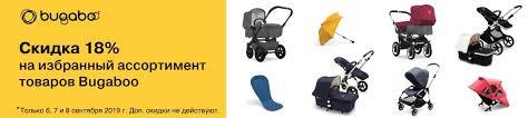 Детская комната - коллекция: <b>Funnababy Premium</b> Baby ...