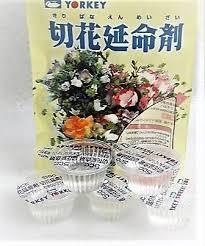 <b>Удобрение для срезанных</b> цветов, Yorkey, Япония, 5мл*5шт ...
