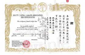 Martial Arts Certificate Templates Martial Art Certificate Templates Free Printable Exciting Martial