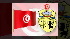تونس الخضراء يا مهد السلام - YouTube