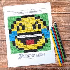 Feel free to duplicate as necessary. Free Printable Emoji Mystery Multiplication Worksheets Artsy Fartsy Mama