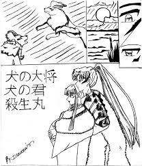 Inuyasha Inu No Taisho E Irasue By Inaasakideviantartcom On