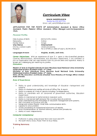 Resume Format Word Resume Format Word 10 Cv For Job Application Pdf