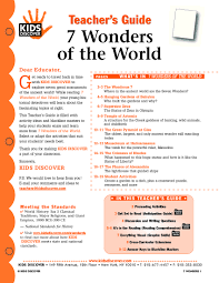 this lesson plan for kids discover seven wonders of the world  this lesson plan for kids discover seven wonders of the world will help you teach