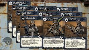Настольная игра Рейдеры Великих пустошей  Железные солдаты довоенных армий что пытаются вернуть старые порядки на Пустошах некогда бывших цветущей