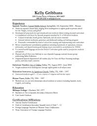 Music Teacher Resume Template Simple Resume Resume Kacy Albany Music Teacher For Music Resume Template