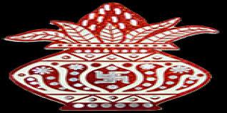 Lal Kitab Remedies For Lottery Winning Hindu Mantra