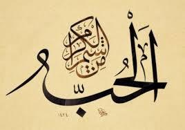 amazing arabic calligraphy arabic genie