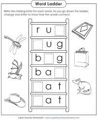 These free phonics worksheets will grab your students' attention and help to make learning fun! Word Ladder Worksheets Word Ladders Kindergarten Worksheets Printable Kindergarten Worksheets