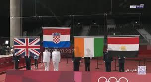 علم مصر يزين «طوكيو» للمرة الأولى فى دورة الألعاب الأولمبية - دار الهلال