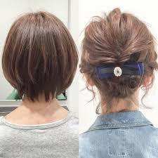 吉田達弥 Instagram写真インスタグラムショートヘアアレンジ