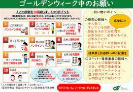 コロナ ウイルス 感染 者 三重 県