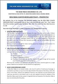The New India Assurance Co Ltd New India Floater Mediclaim