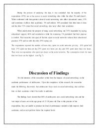 university essay admission example ryerson university