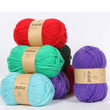 Compare prices on Support A Wool - shop the best value of Support ...