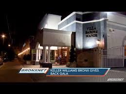 Keller Williams Bronx Gives Back Gala Bronxnet