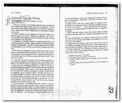 best essay writing help images a student tamil poetry competition research papers online example of a narrative essay academic