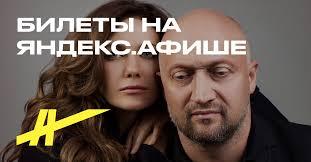 Билеты на <b>спектакль</b> «<b>Love Letters</b>» в МТЮЗ в Москве — купить ...