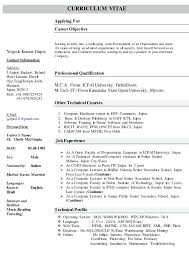 computer science student resume immigration essay topic comedy  computer science student resume immigration essay topic comedy essays example embedded cover letter doc template word documents sample for job in comp