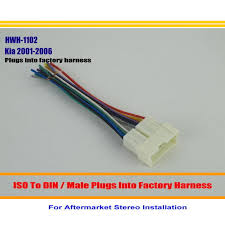 online get cheap wiring harness connectors aliexpress com Wire Harness Connector Kit car stereo radio iso wiring harness connector cable for kia amanti optima rio sedona plugs into factory harness kits wire harness connector repair kit