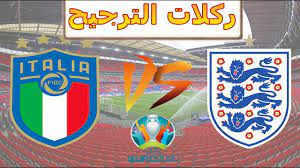 ركلات الترجيح مباراة ايطاليا وانجلترا جيمبلاي برو بيس PES 2020 - YouTube