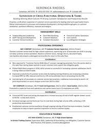 Management Skills Resume Mesmerizing Supervisor Resume Sample Monster Com Resume Examples Printable