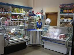 Белгородский университет кооперации экономики и права Комбинат  Продовольственный магазин Радуга