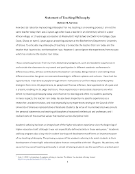 work philosophy example gallery of statement of teaching philosophy example best template
