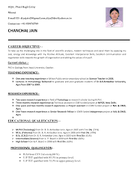Resume for Applying Teaching Job