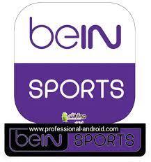 تحميل تطبيق بي إن سبورت bein sports لمشاهدة المباريات بث مباشر