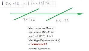 Решение математики РЕШЕНИЕ задач онлайн геометрия алгебра  Решение математики РЕШЕНИЕ задач онлайн геометрия алгебра высшая математика Помогу написать курсовую работу на заказ