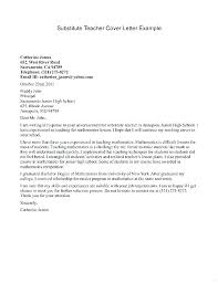 cover letter example purdue owl purdue cover letter cover letter examples owl purdue owl cover