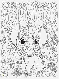 Candy Coloring Pages Free Printables Kawaii Coloring Pages Amazing